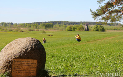 Село Михайловское — музей-заповедник Пушкина