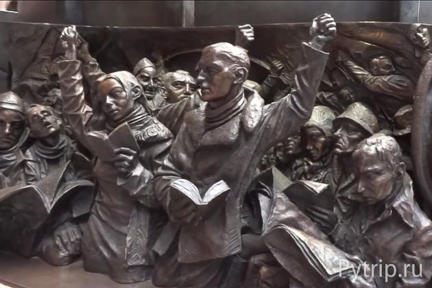 Памятник на Сент панкрас