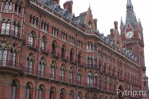 Вокзал Сент панкрас в Лондоне