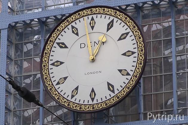 Часы на St Pancras