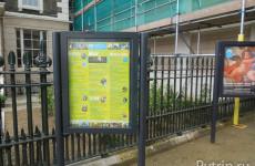 Информационный центр для туристов в Гринвиче