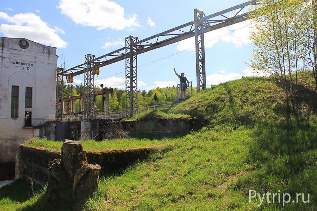 Шильская ГЭС