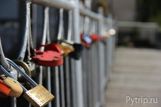 замочки на мосту Шильской