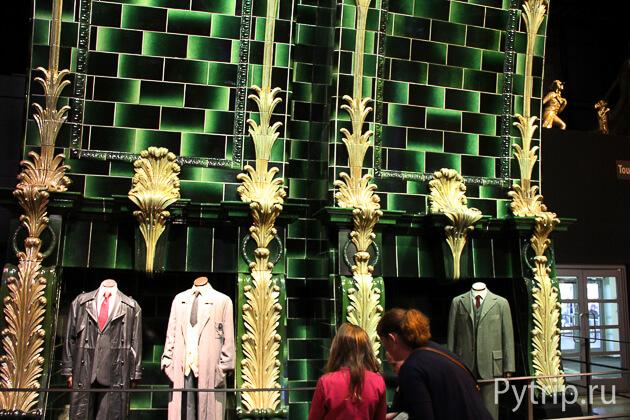 Министерство Магии Гарри Поттер