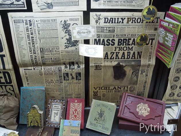 газеты из Гарри Поттера