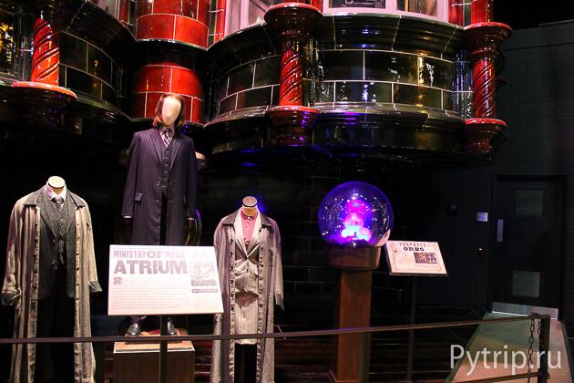 Атриум Министерства Магии
