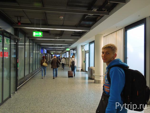 В аэропорту Франефурт