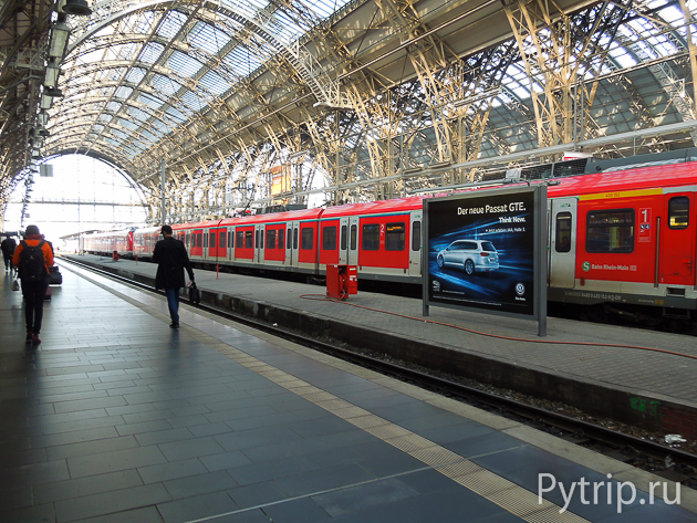Из аэропорта Франкфурт на поезде