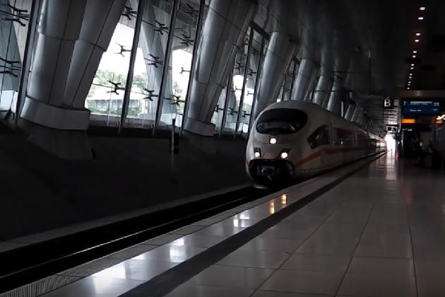 Вокзал Fernbahnhof