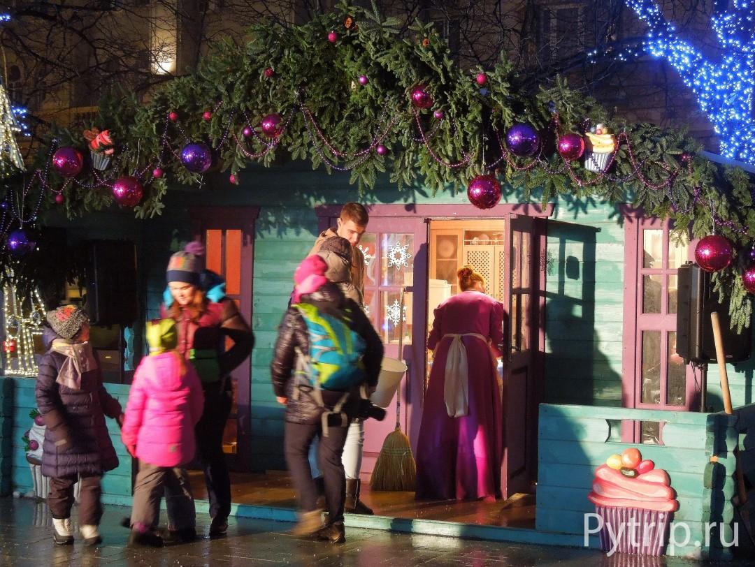 Мастер-классы Путешествия в Рождество