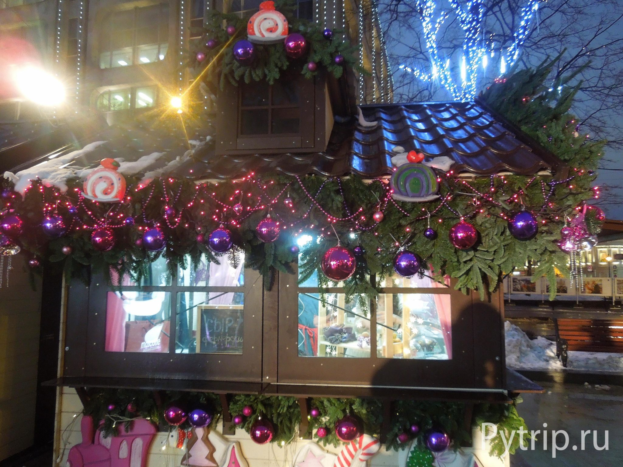 Рождественская ярмарка 2016