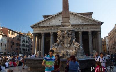 Чем заняться в Риме?