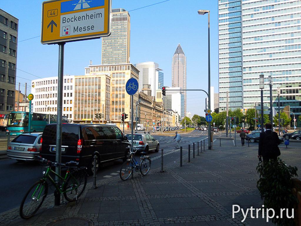 Франкфурт за 5 часов