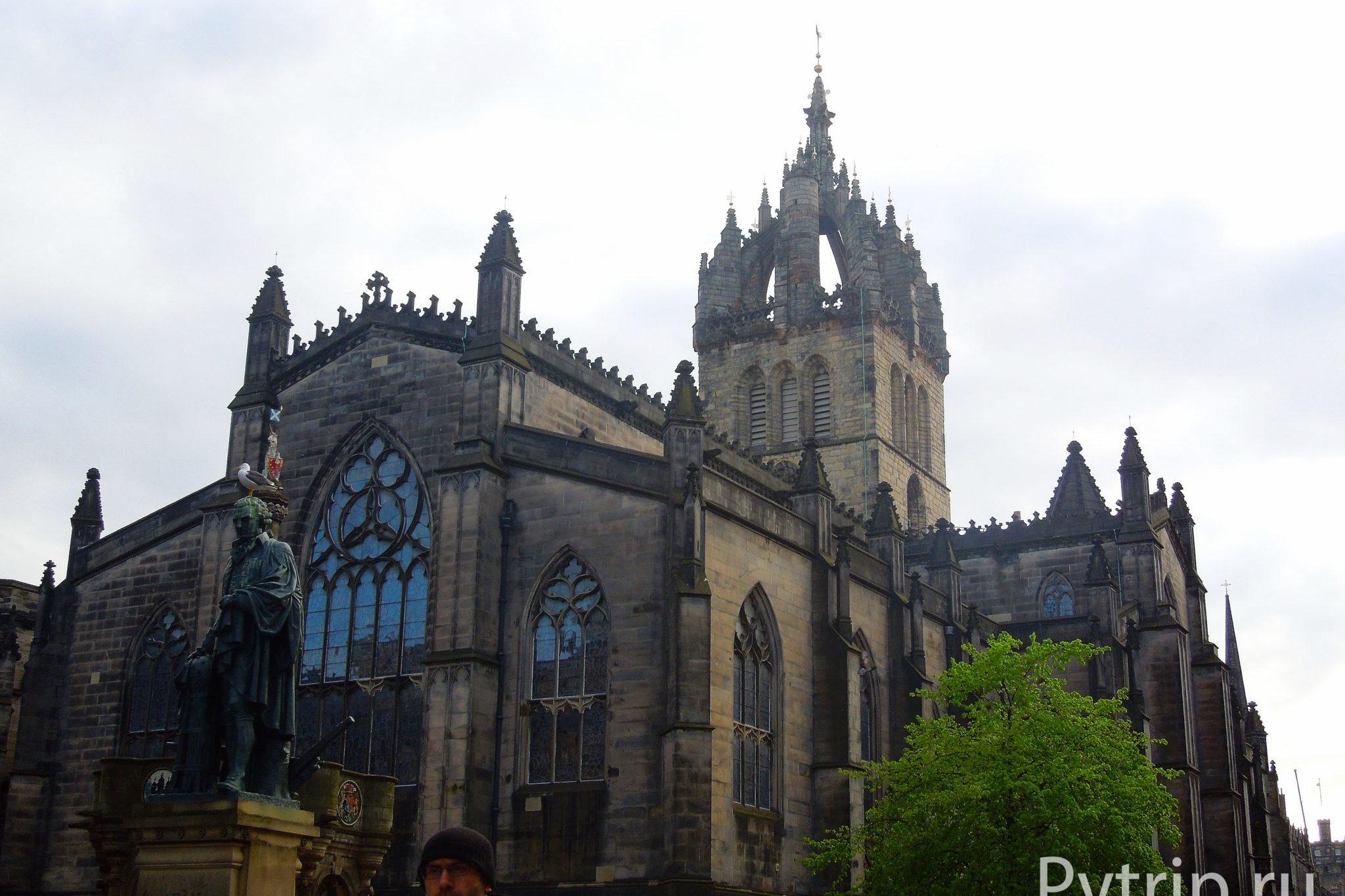 Второй день в Эдинбурге