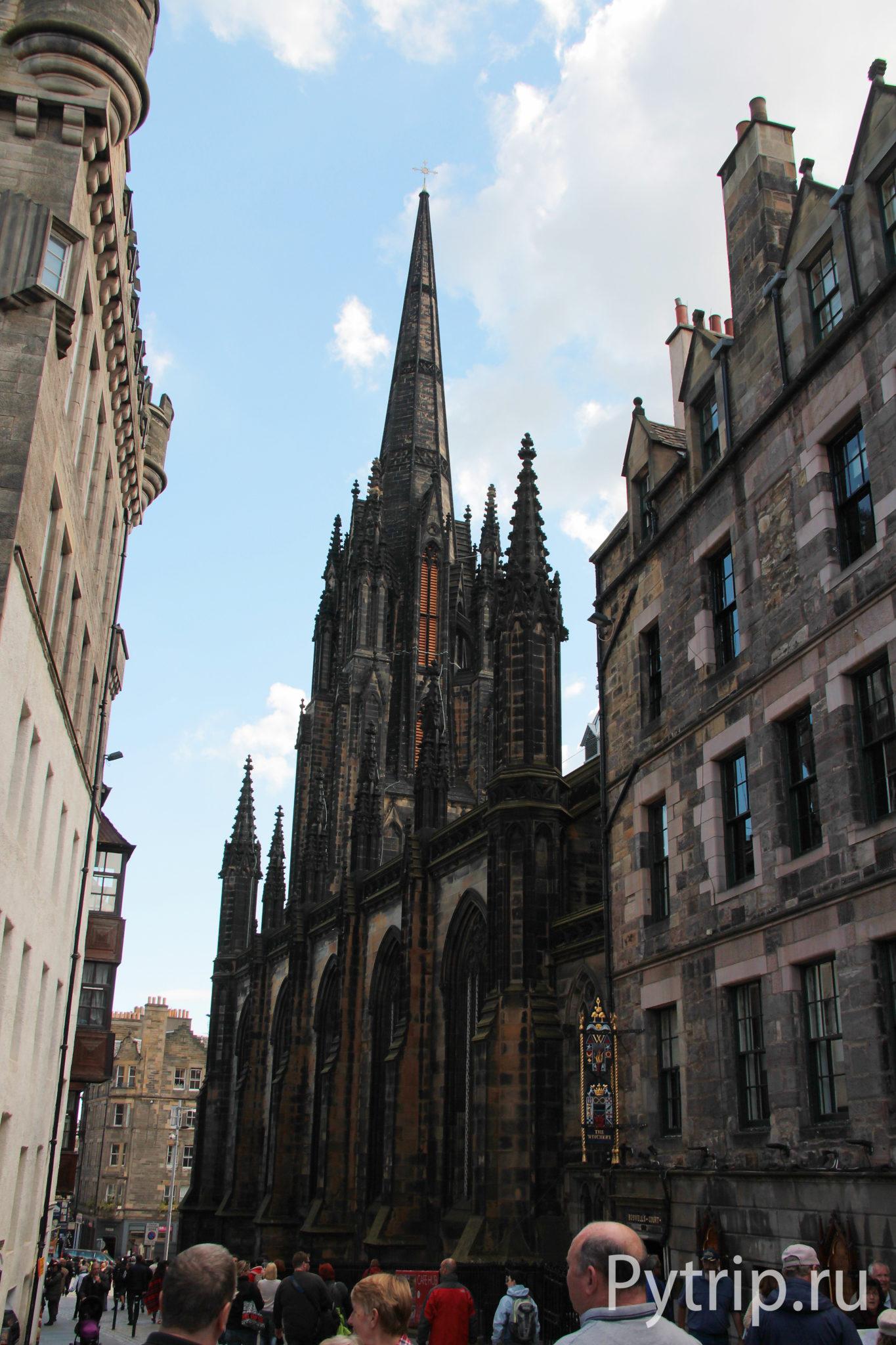 день 2 в Эдинбурге