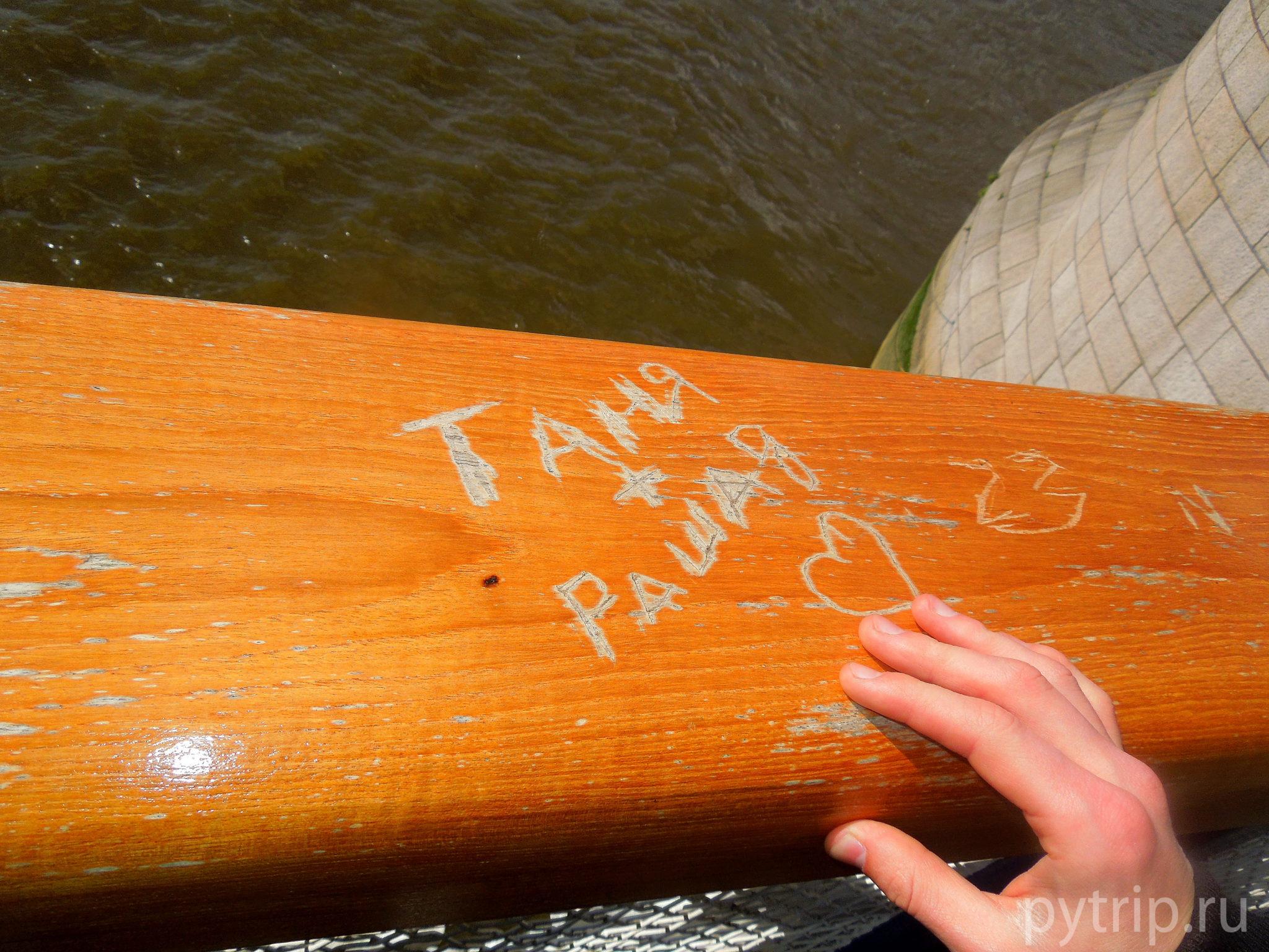 Вид с Тауэрского моста