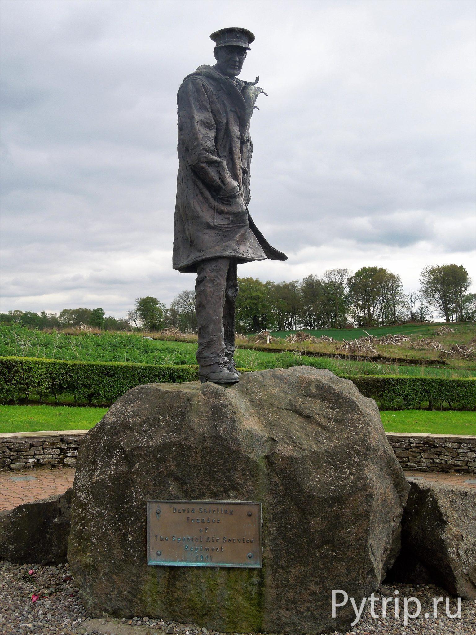 Памятник Стирлингу