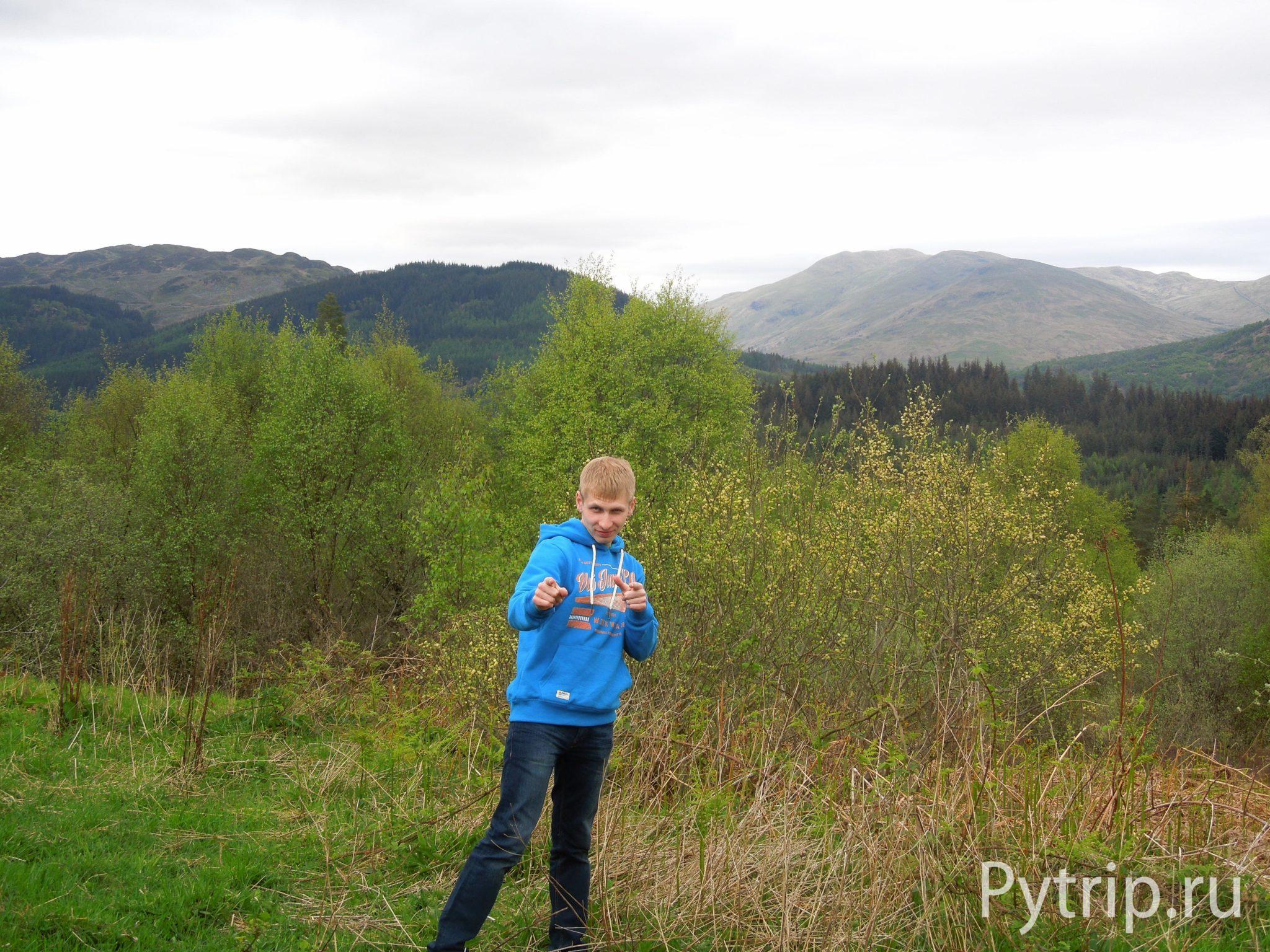 По горам Шотландии