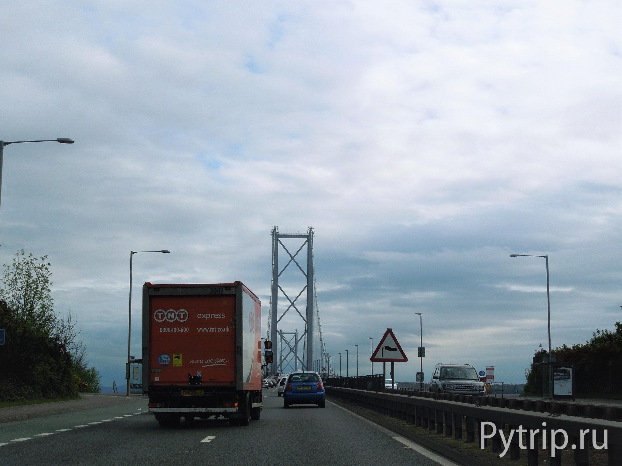Мосты в Шотландии