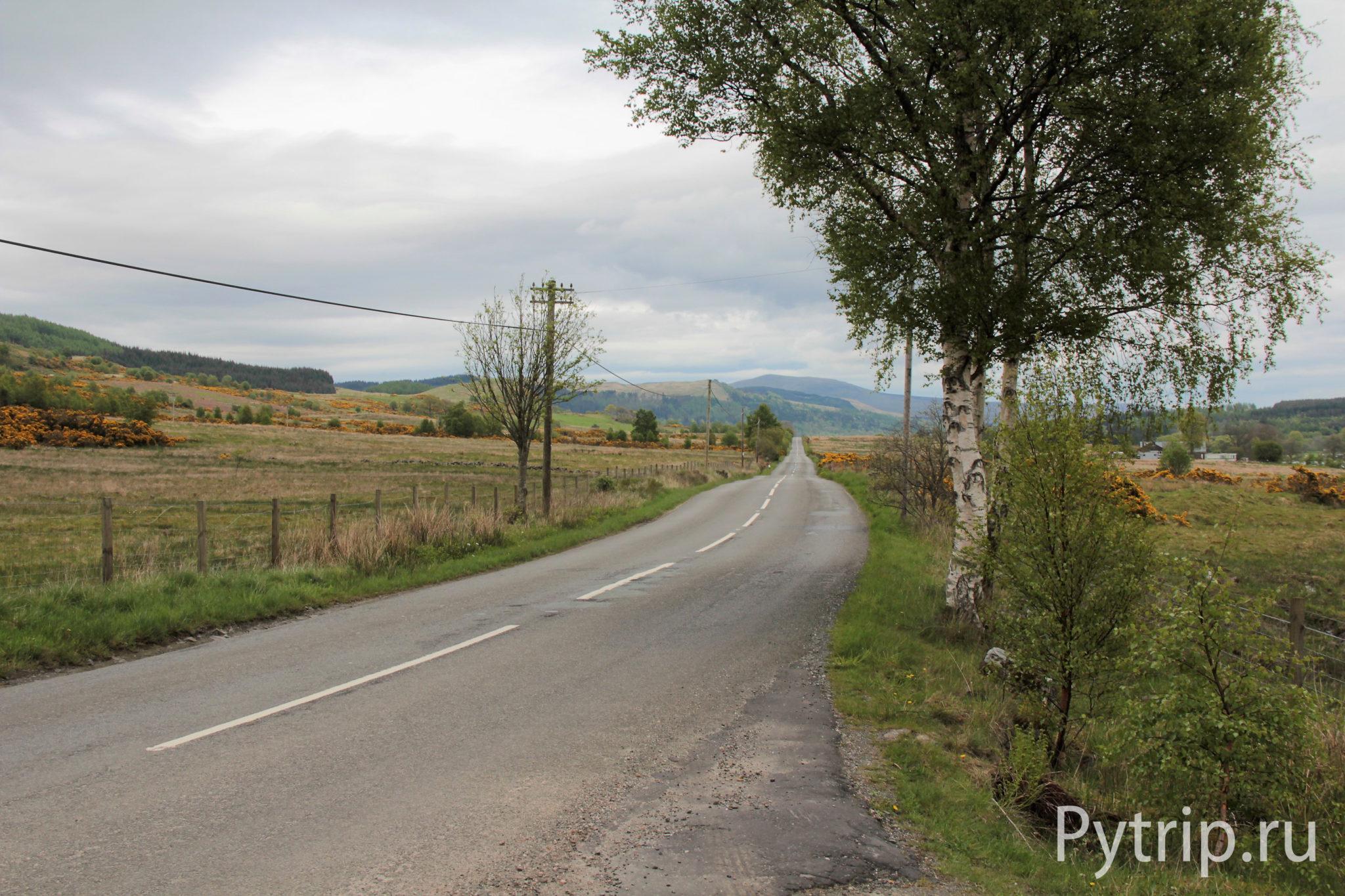 Поездка по Шотландии