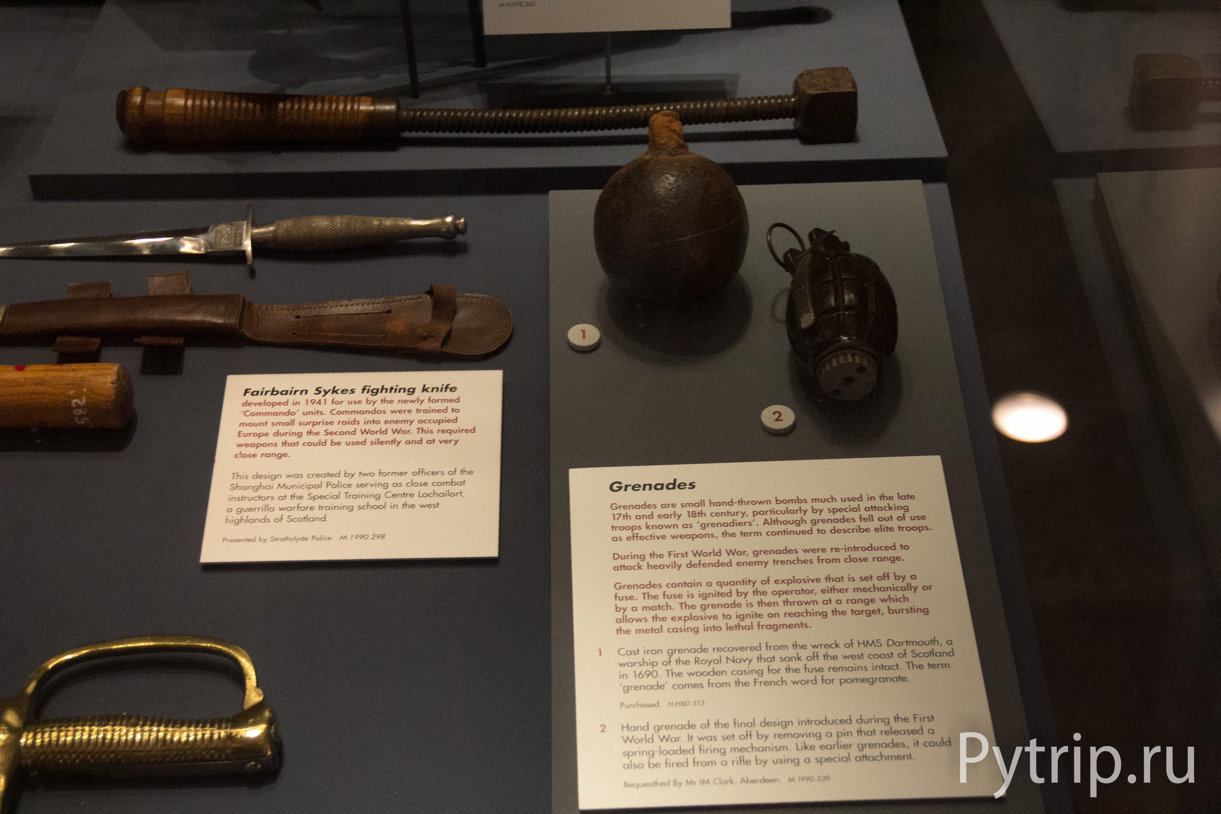 Военный музей в Эдинбургском замке