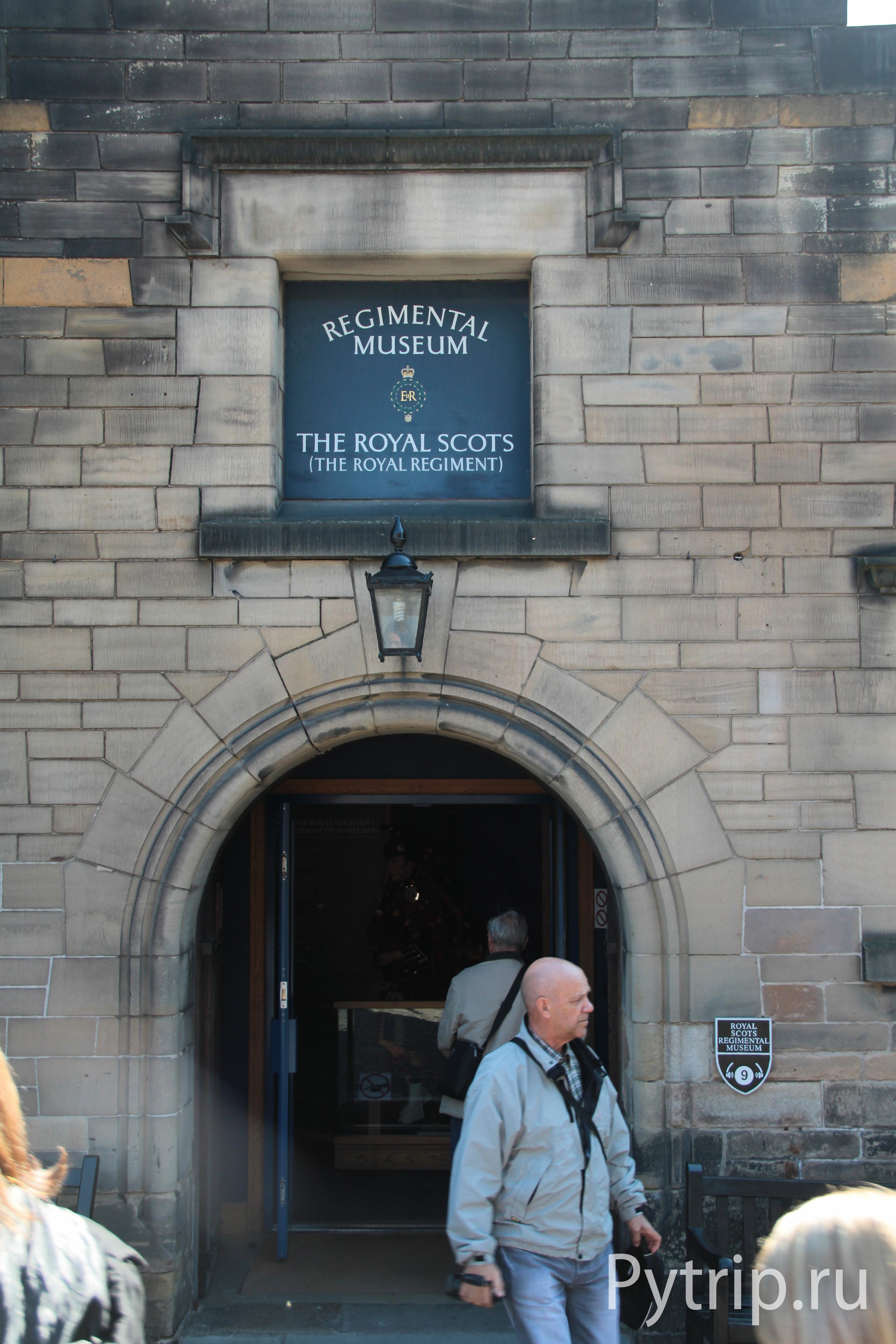 Прогулка по музеям Эдинбургского замка