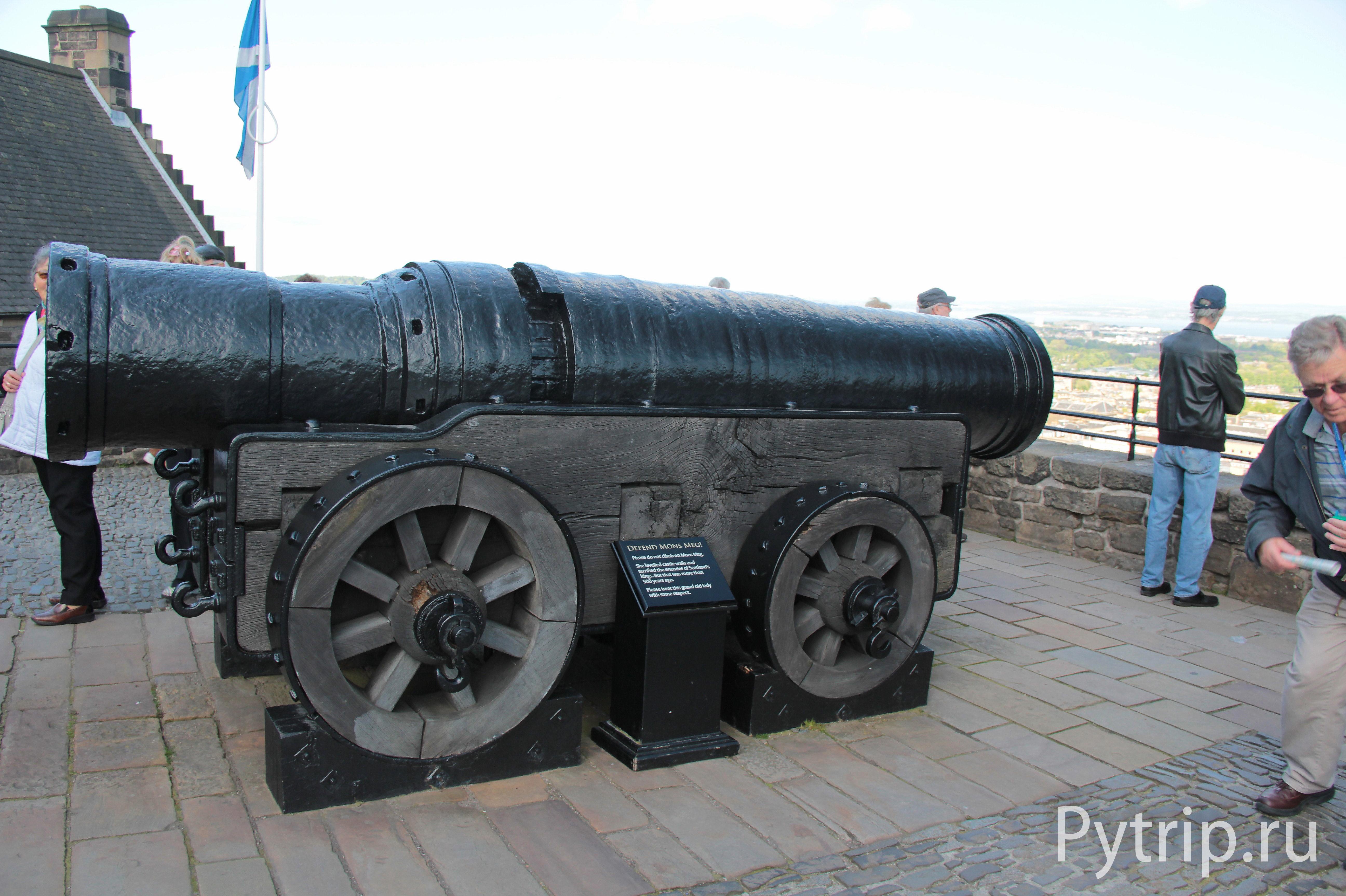 Пушка в Эдинбургском замке