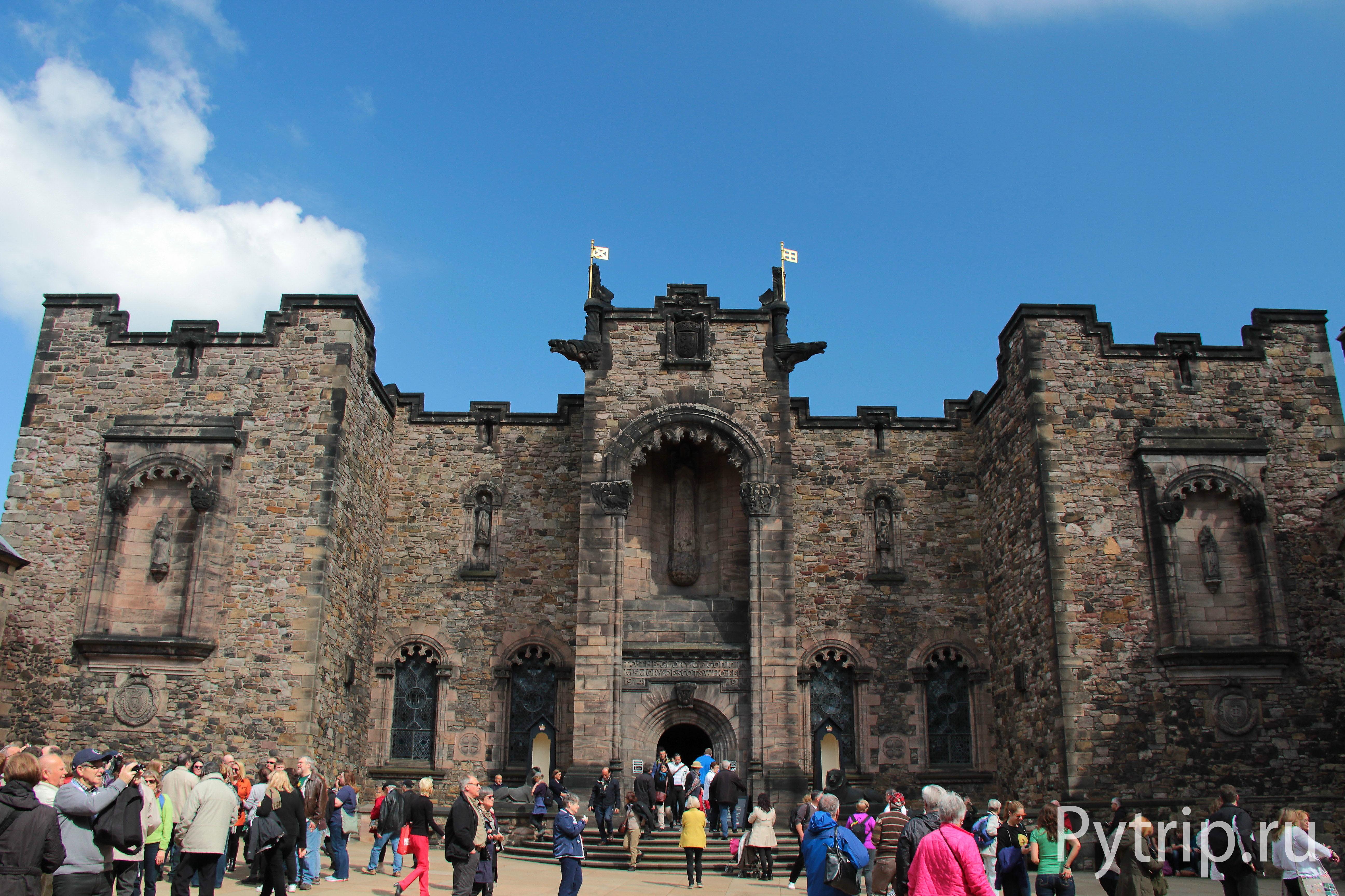 Дворец в Эдинбургском замке