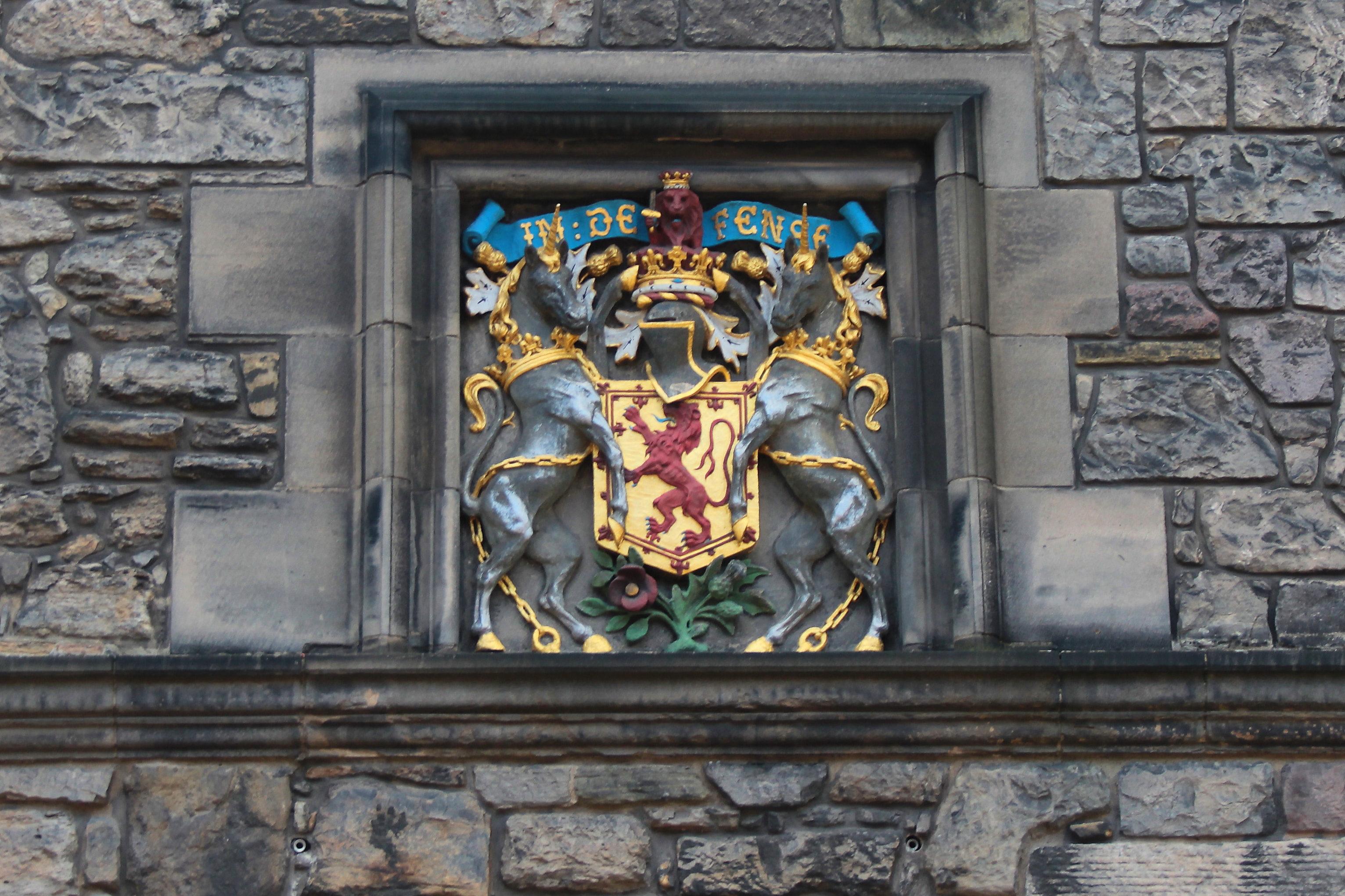 Грубы в Эдинбургском замке