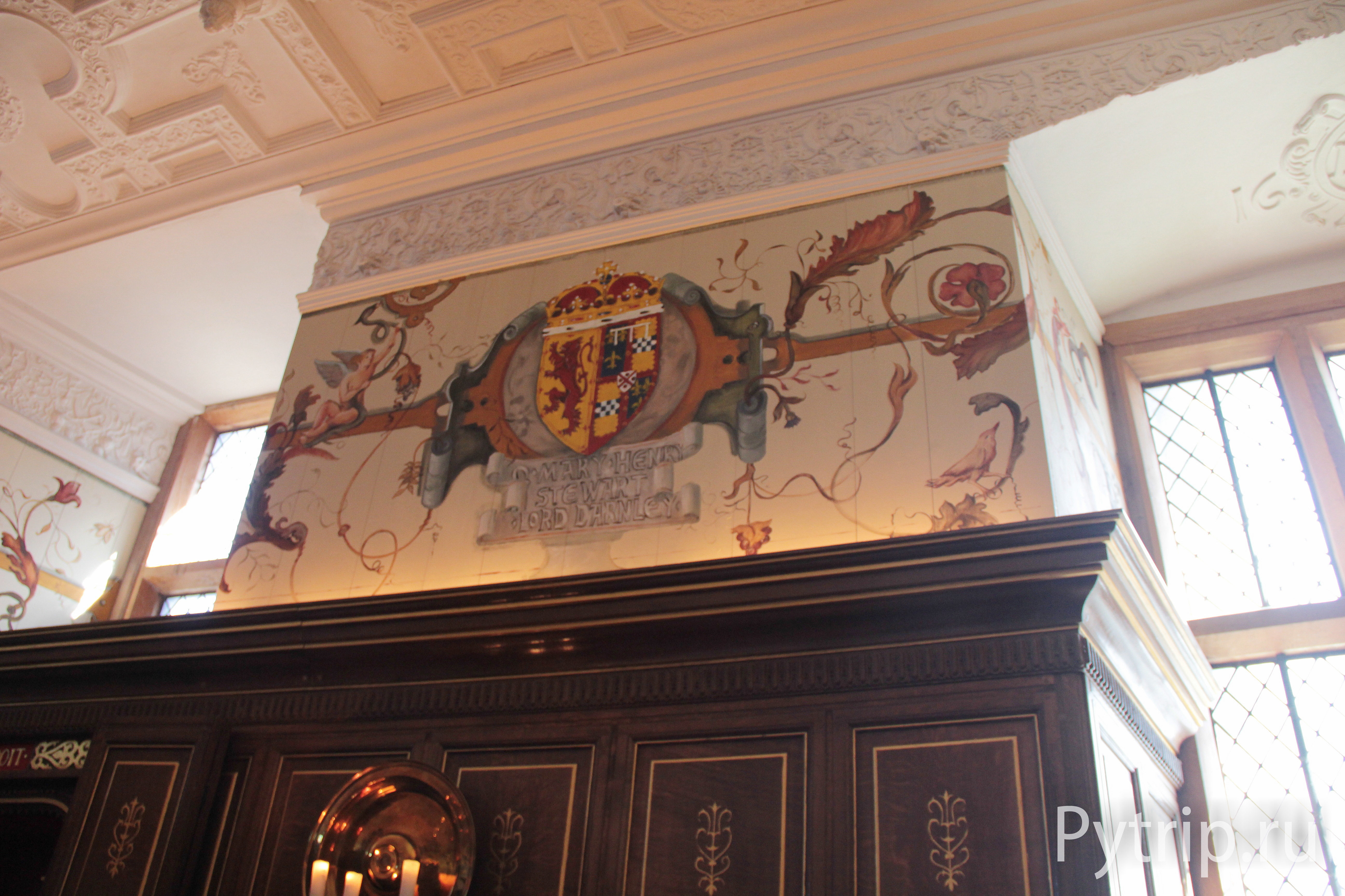 В дворце Эдинбурга