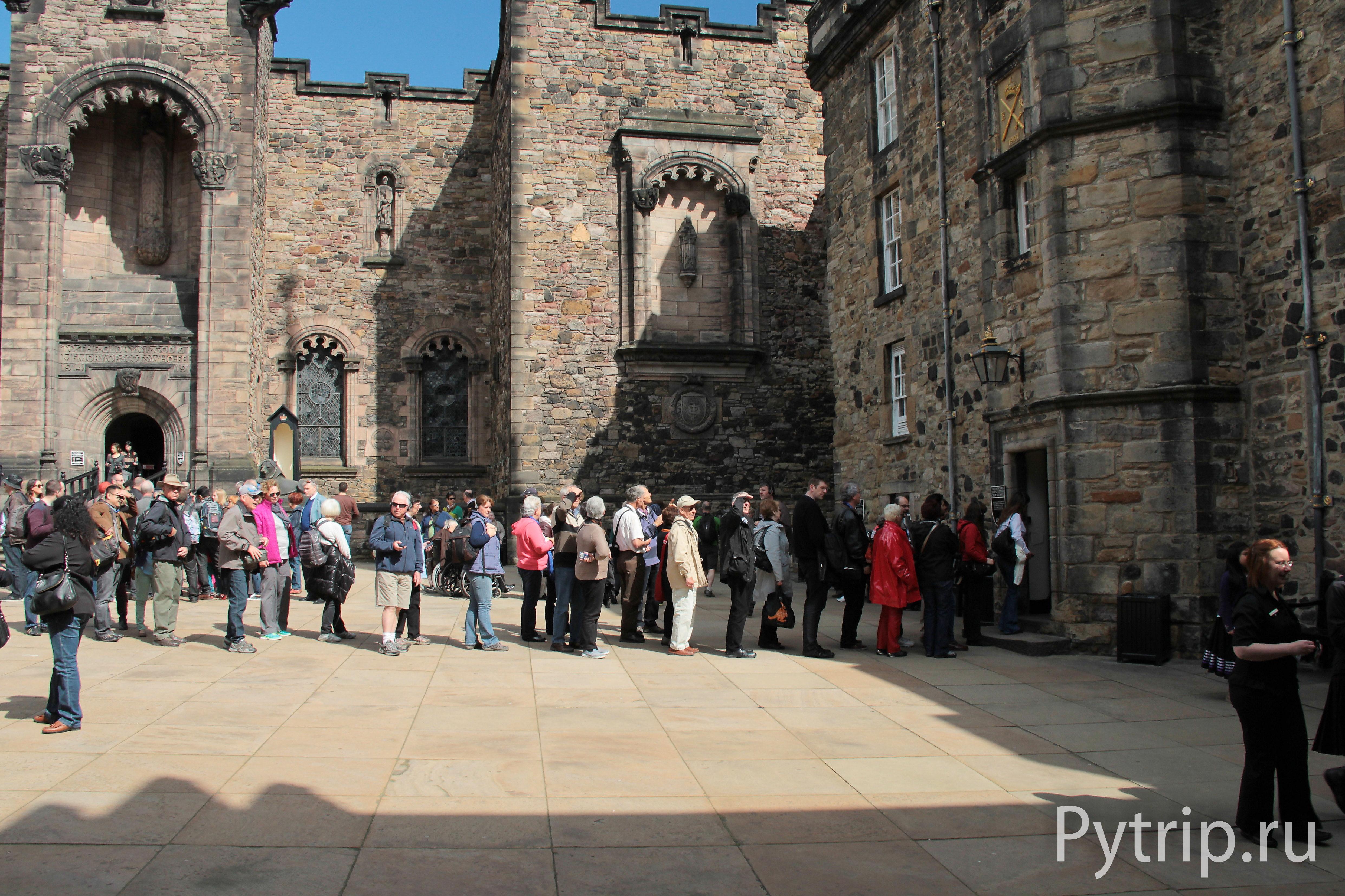 Очереди в  сокровищницу Эдинбургского замка