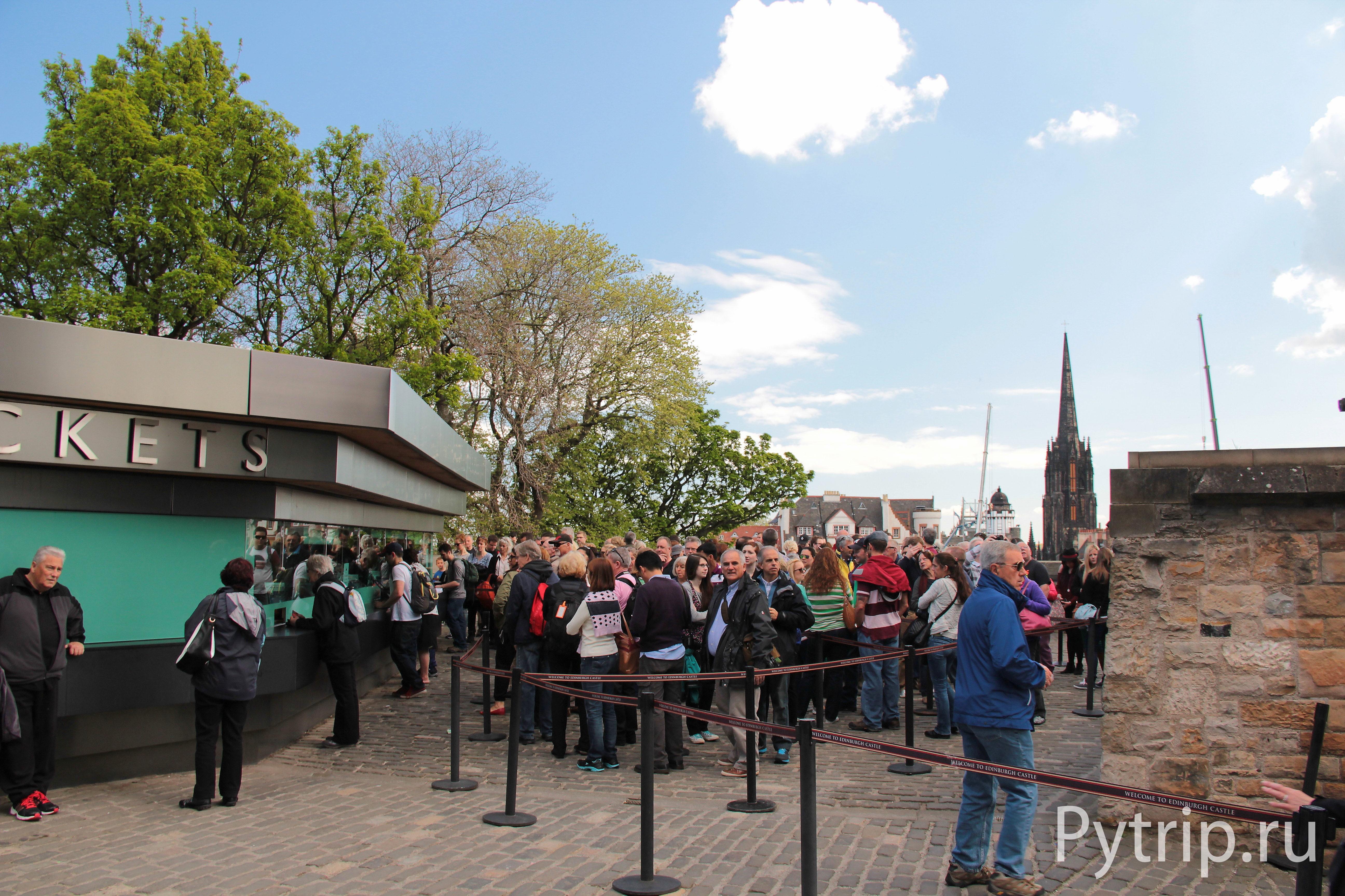 Очереди в Эдинбургском замке